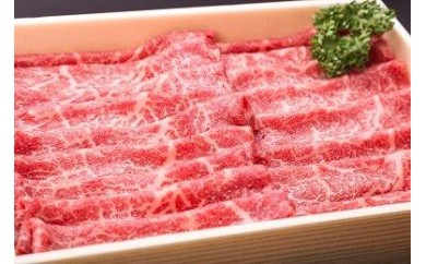 能登牛 すき焼き用モモスライス450g