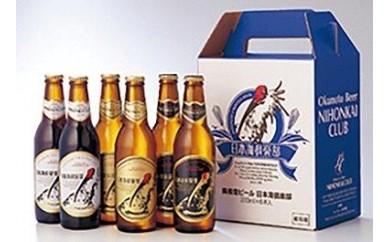 奥能登ビール日本海倶楽部330ml瓶6本セット