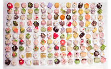 【AK04】優秀和菓子職人が創る上生菓子セット【51pt】