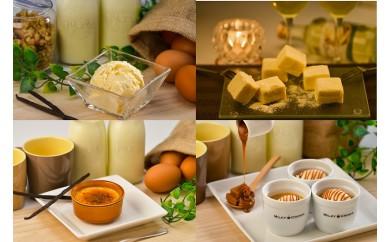 [Mi102-C006]アイスクリーム(バニラ)&チーズ生チョコ&スイーツセット