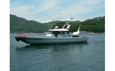 【DJ01】磯釣り(瀬渡し船)【16,000pt】