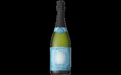 五ヶ瀬スパークリングワイン 涼香 -RYOKA-(白・辛口・発泡タイプ)(GW-11)