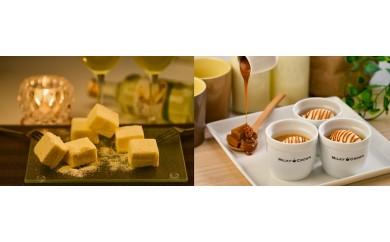 [Mi102-B013]チーズ生チョコ&クレーム・オ・キャラメルセット
