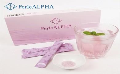 【18107】ペルルアルファ美肌&健康コラーゲン・顆粒スティック2箱