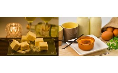 [Mi102-B014]チーズ生チョコ&カタラーナセット