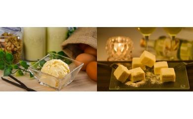 [Mi102-B010]アイスクリーム(バニラ)&チーズ生チョコセット