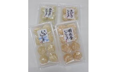 NK001 九州・佐賀いかしゅうまい4種セット
