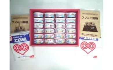 【ふるさと納税】シーチキンと上白糖・三温糖