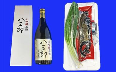 地元酒屋の「限定酒」と「藁焼きタタキ」セット