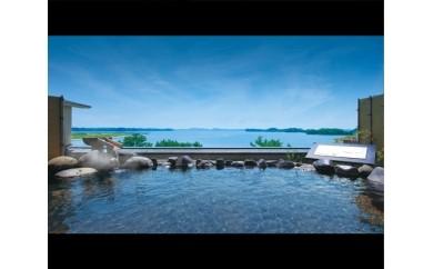 No.023 しっとり美肌の湯とオーシャンビューの眺望を満喫する松島温泉 松島一の坊 ペア日帰り入浴券