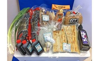 【市場直送】海鮮どど~んとてんこ盛りセット