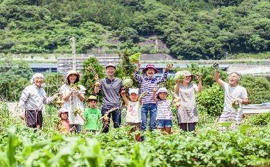 藤野里山体験ツアーペアチケット ☆第7回かながわ観光大賞 審査員特別賞受賞