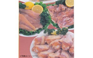 C29-1.浜千鶏セット(フレッシュ)