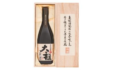 018-06麦焼酎 大祖原酒 40 度  3,000pt