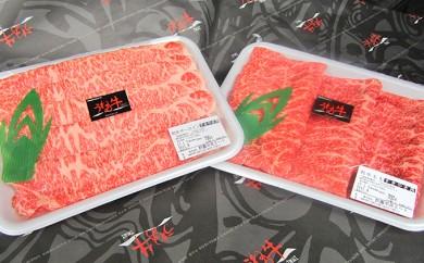 [№5902-0014]うねめ牛 すき焼きセット