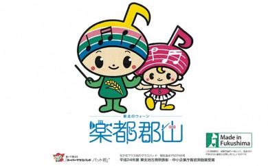 [№5902-0025]♪【スーパーマウスパッド】がくとくん&おんぷちゃん・野口博士セット