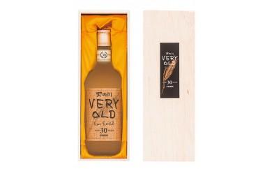A019-02 30年古酒「天の川 ベリーオールド」  9,900pt