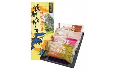 020-01お菓子詰め合わせ  1,800pt
