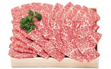 011-24壱岐牛焼き肉セット①  15,000pt