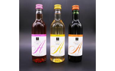 商品番号193 綾ワイン ミニボトルセット