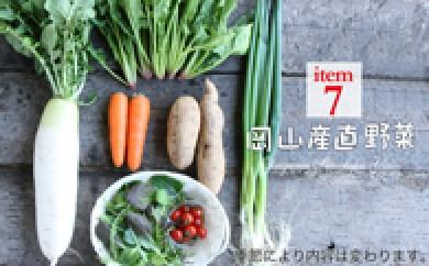 A-12. まにわの新鮮野菜セット