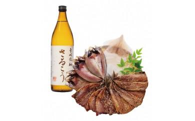 035-05壱岐焼酎&海産物のセット  3,000pt