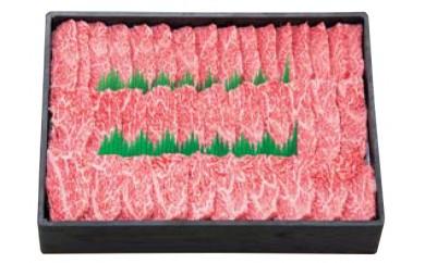 028-19壱岐牛モモ焼肉用(600g)  6,000pt