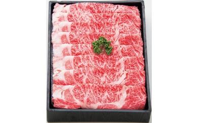 A028-24壱岐牛ロース すき焼き、しゃぶしゃぶ用  9,000pt