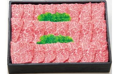 028-27壱岐牛ロース 焼肉用  9,900pt