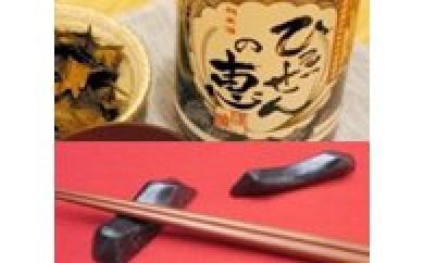 """A-06. 勝山町並み""""伝統の技""""セット"""