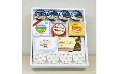 T061-07. 蒜山ジャージーヨーグルトとチーズ・バターの詰合せ×6ヶ月(寄附額 120,000円)