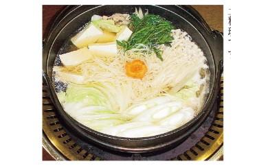 012-01郷土料理 ひきとおし1人前