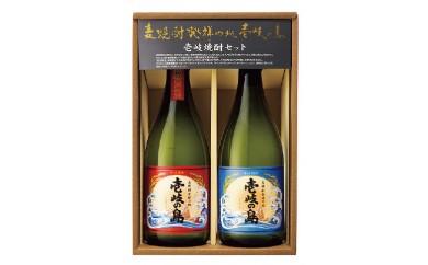 018-01壱岐焼酎飲み比べ  1,800pt