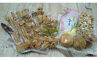 B102-OE こだわり焼き菓子と八女茶・上煎茶100g×1袋セット【老舗 お茶の大津園】