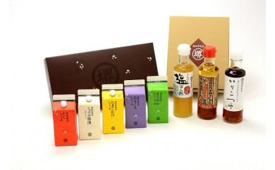 [№5803-0044]うたづの塩ぽん酢とお醤油のセット