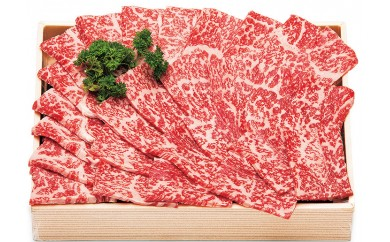 A011-22壱岐牛極上ロース焼肉用  10,200pt