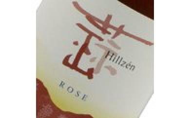 A-01. ひるぜんワイン(ロゼ)