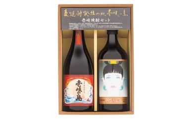 018-05壱岐焼酎飲み比べ(SI)  1,800pt