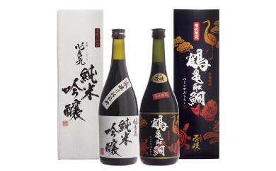 036-03壱岐の吟醸酒と麦焼酎飲み比べセット  3,000pt