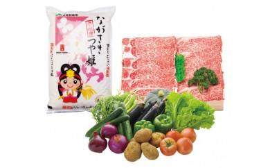 011-21壱岐牛すき焼きセット・旬の野菜・壱岐産米  9,900pt