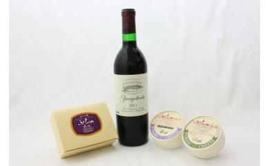 【D-4】ふらのワイン&チーズセット②