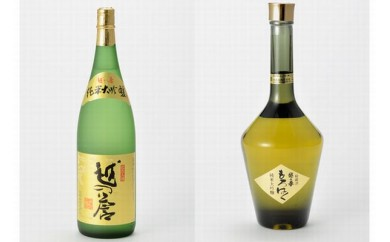 [C324]越の誉「秘蔵古酒」と「IWC受賞酒」特別セット