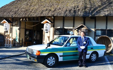 「遠野郷を語り部タクシーと。」(観光タクシー 1.5時間コース)