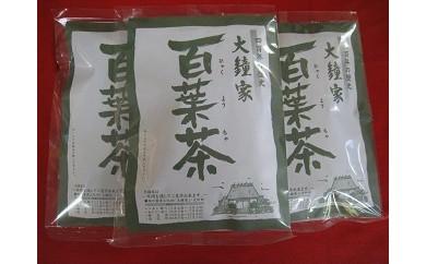 1-163 百種類の薬草をブレンド 大鐘家「百葉茶」