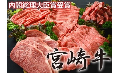 E1 【極上】宮崎牛ステーキ&すき焼きセット(お勧め!!)
