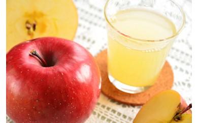 [№5737-0079]リンゴジュース(シナノスイート・サンふじ) 6本セット