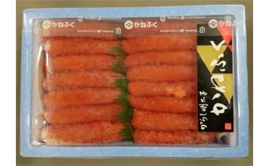 (213)かねふく 明太子 2L 1kg