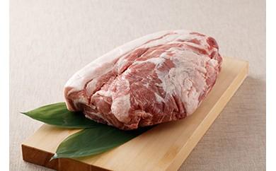 (23)豚肩ロース ブロック1本(約2.1~2.5kg)