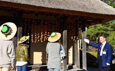 「遠野郷を語り部タクシーと。」(観光ジャンボタクシー 1.5時間コース)