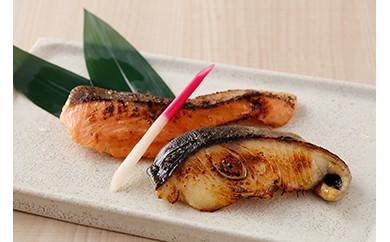 (217)老舗割烹の季節のお魚西京焼きセット